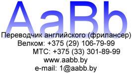 Kontaktieren Sie mich